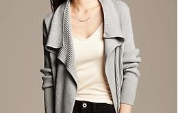 Fall Cardigans: How to Make Them Stylish