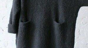 Inspiration: Oversize Pullover stricken